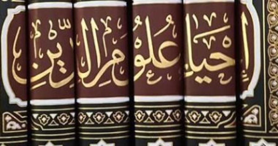 الهندسة المالية الإسلامية وصناعة التحوط
